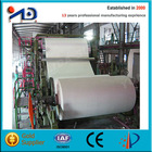 tissue paper machine price