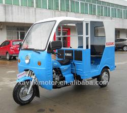 Hot selling passenger three wheel motor tricycle BAJAJ style