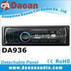 Daoan DA936 New brand Car audio Car dvd player