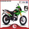 SX250GY-9 New Bross Chongqing 250CC Cheap China Motorcycle