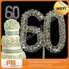hot saled rhinestone cake topper/birthday cake topper /party supply /wedding decoration