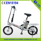 "shuangye 16"" mini folding electric bike for sale"