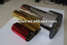 Pellicola metallizzata PVC per impaccare