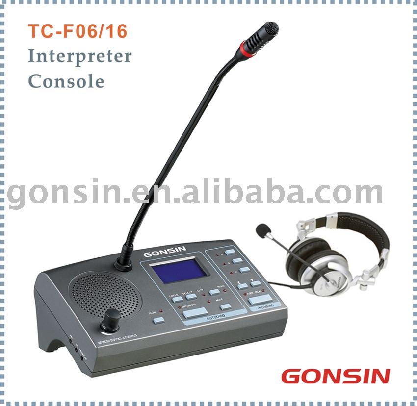 Conference Interpreter Console (GONSIN TC-F06/16)