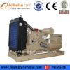 200KW air cooled emergency marine generator