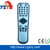 wireless TV remote control switch withROHS and ISO