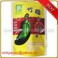 Livre de pé bolsa& 2014 resealable stand up pouch& impresso sacos doypack
