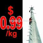 electric galvanized steel monopole tower,telecommunication steel monopole tower,galvanized monopole