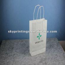 venies lingerie paper bag
