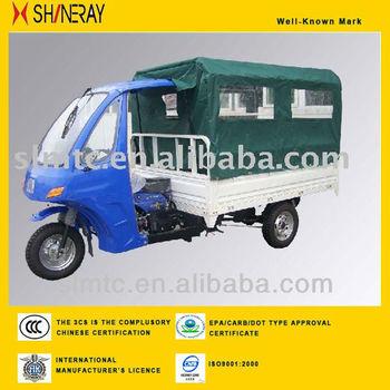 SHINERAY New Hospital Ambulance Three Wheel Motorcycle