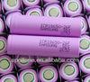 Hot sale18650 lithium ion battery 3.7V 2600mAh