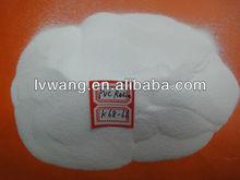 PVC resin factory