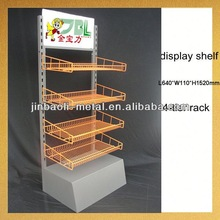 new design powder coated 4-tier children basketball shelf