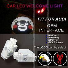 ghost shadow light for audi auto led car logo audi logo custom leather keychain
