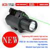 green laser sight picatinny rail Green Laser Sight (BOB-JGSD)