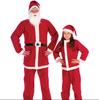 Adult and children,s santa suit