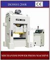 H alta precisión APK-200 alta velocidad máquina de la prensa