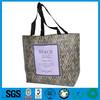 Cheap nylon foldable shopping bag,foldable polyester shopping bag