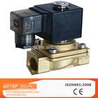 PU series brass valves, solenoid valve water, water purifier solenoid valve parts