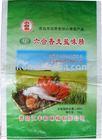 flour sack,woven plastic bag,pp woven bags