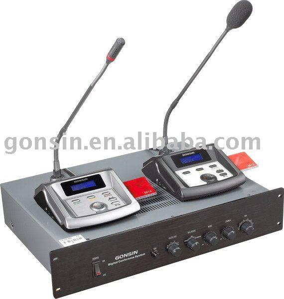 Digital Conference System TL-V4200