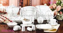 150PCS square shape dinnerware fine royal white porcelain