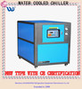 Industrial Injection Chiller Use For Cooling Mould Temperature
