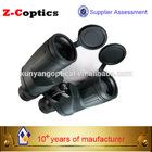professional binoculars 7X50 UFA military out door telescope