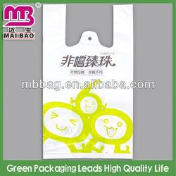 Customized supermarket plastic shopping bag