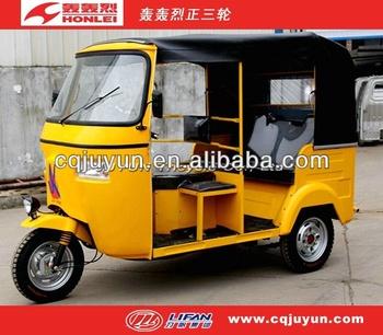 Taxi Passenger Tricycle made in China/2015 hot sale Bajaj BAJAJ-B150