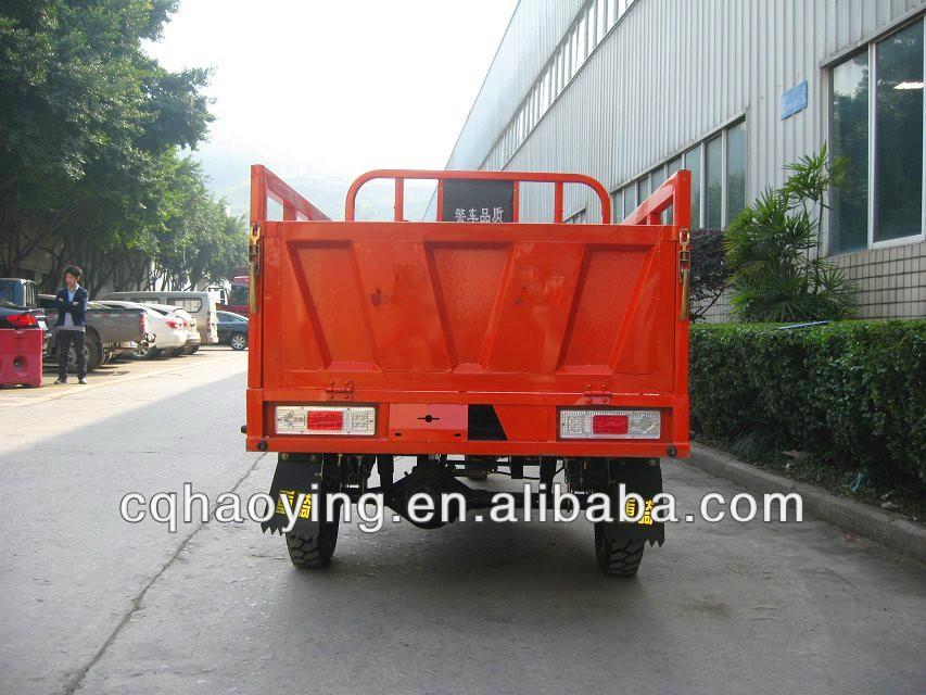 2014 3 wheeler (Item No.:HY250ZH-2E)