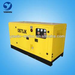 8-500KW Water cooled Silent Diesel Generator set