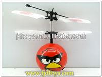 2014 new rc bird plane