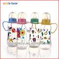 le logo du client shuaibao produits pour bébés échantillons gratuits