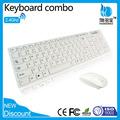 Fantasia Mini teclado sem fio USB ISO : 9001 aprovado fabricante de computadores