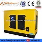 Hot sale 3-phase 50hz 380v Cummins Silent Diesel Generator