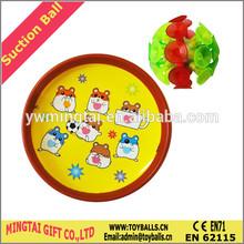 Suction Ball with Cartoon Shape