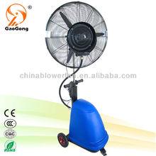 2015 Fashion Outdoor mist fan,water misting fan ,humidifier (MF-I-001)