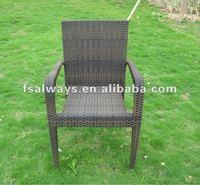 leisure modern rattan chair AWS00208
