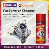 2012 Hot Sales Carburetor Cleaner, car care products