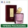 Wholesale Empty Cardboard Packaging Paper Velvet Perfume Boxes,Custom Paper Perfume Box