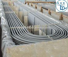 U-shaped Steel Pipe