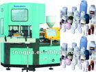 Plastic Bottle Blow Injection Molding Machine
