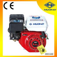 4 stroke 163cc 5.5hp gasoline engine (gx160), portable engine used for pump