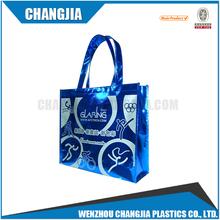 Eco-friendly 80gsm customized laminated pp non woven shopping bag,pp non woven bag wholesales