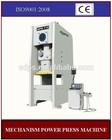 high precision APD-110 shaft press machine