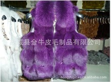 women Imported fox Fur short vest