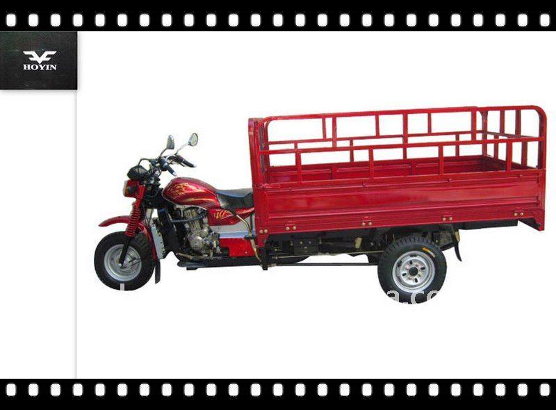 150cc trike chopper three wheel motorcycle (Item No.:HY150ZH-3F)
