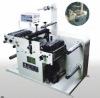 SAR220/320/450/650 printing die cutting machine