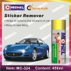 Sticker Cleaner, Car Care Products
